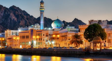 Oman Is Desperate For Help As Economy Crumbles