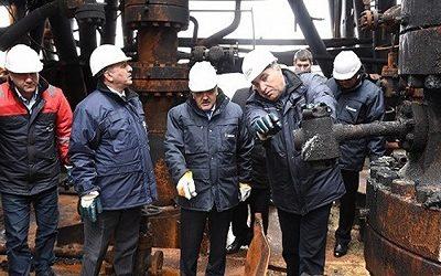 """""""Günəşli""""dəki yeni platformada hadisə"""