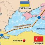 Газпрому разрешили построить морскую часть Турецкого потока