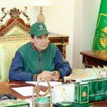 Президент Туркменистана назначил генерального директора ТКНПЗ