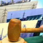 Over 100 sales scheduled under privatization program in Kazakhstan in December 2014