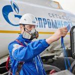 Газ «Газпрома» оказался самым дешевым на китайском рынке