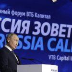 """Путин раскритиковал позицию Запада по отношению к """"Газпрому"""""""