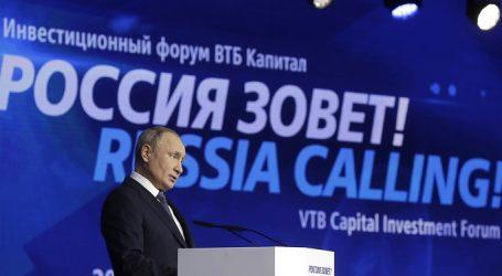 Путин раскритиковал позицию Запада по отношению к «Газпрому»