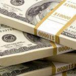 «КазМунайГаз» сообщает о своевременном погашении Еврооблигаций на сумму $1,6 млрд