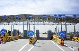 Когда дороги Казахстана станут платными?