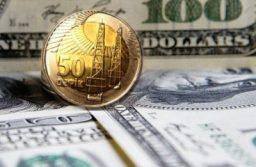 Neft Fondu 2017-də ötən ildən $1 mlrd çox qazana bilər