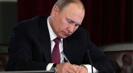 Владимир Путин ужесточил разливы