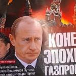 <!--:az-->Qaz nəqli həcminin artmasına baxmayaraq Qazprom-un gəliri 1.7% azalıb<!--:-->