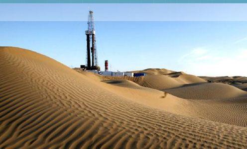 Lebapqazçıkarış 2013-cü ilin 5 ayında Türkmənistanda 9 milyard kub metr qaz hasil edilib