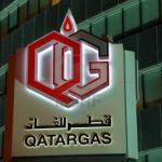"""""""Qatargas"""" Pakistana ilk LNG tədarük edib"""