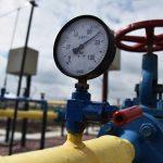На Украине заявили, что контракт с Россией позволил снизить тарифы на газ