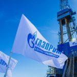 Газпром снизил цену на газ для Болгарии на 40%