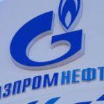 «Газпром нефть» выплатит дивиденды в размере ₽37,96