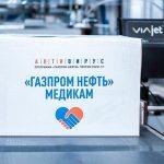 «Газпром нефть» начала производство антисептиков
