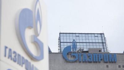 """""""Gazprom"""" türk şirkətlərinə etdiyi endirimi ləvğ etdi"""