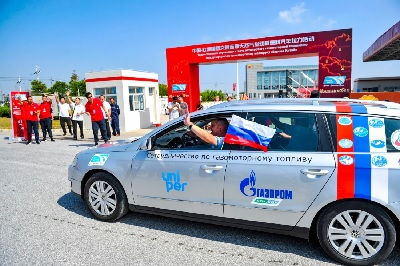 World's longest NGV rally powered by LNG takes off