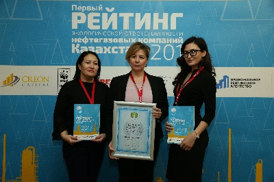 KazMunayGas is the leader of environmental responsibility in Kazakhstan