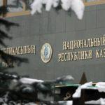Международные резервы Казахстана в 2015 году сократились на 10,6%