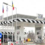 <!--:az-->SOCAR выкупила все акции румынской нефтяной компании<!--:-->