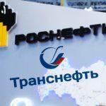 """""""Transneft"""" və """"Rosneft"""" ŞSSO –dan Komsomolsk NEZ-ə qədər uzunmüddətli tarifi qəbul edib"""