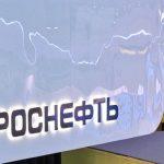 «Роснефть» ищет инвесторов в «Восток Ойл»