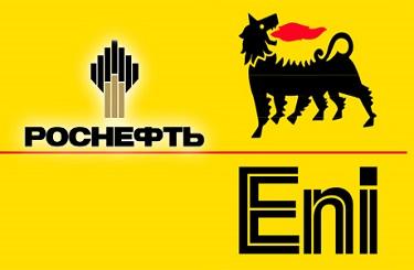 """""""Eni"""" şirkəti """"Rosneft"""" ilə birgə layihəni tərk edib"""