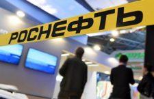 "Rosneft"" neft hasilatının azaldılmasına qarşı"