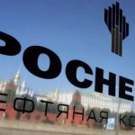 Rosneft reports financial results for 1H2018