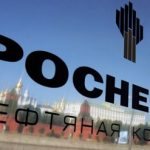 Rosneft interested in cooperation with Turkmenistan
