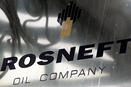 Роснефть открывает офис в Тегеране