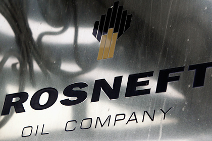"""""""Rosneft"""" bu ilin I yarısında $4,6 mlrd. mənfəət əldə edib"""