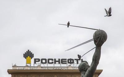 """""""Rosneft"""" ötən il hasilat həcminə görə liderliyini qoruyub"""