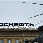«Роснефть» открыла новое месторождение с запасами более 20 миллионов тонн нефти