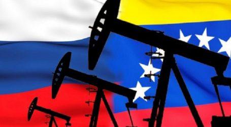 Россия продолжает сотрудничество с Венесуэлой по добыче нефти