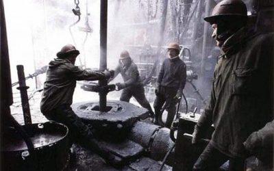 Россия объявила аукцион на освоение Гыданского газового месторождения