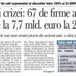 В 2013 году оборот дочерней компании SOCAR в Румынии составил почти 132 млн. евро