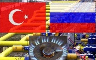 """""""Газпром"""" заметно нарастил экспорт газа в Турцию"""