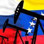 Россия и Венесуэла ждут вступления в силу соглашения ОПЕК+
