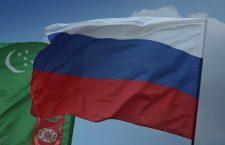 Туркменистан может заключить мировое соглашение с «Газпромом»