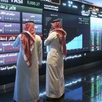 Aramco To Sell Stakes In Subsidiaries To Raise Cash