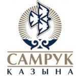 Доход от основной деятельности «ФНБ Самрук-Қазына» возрос на 27%