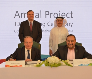 Saudi Aramco and Total to build petrochemical complex in Jubail