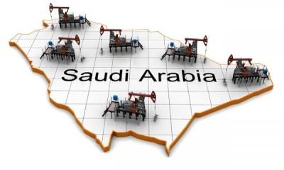 IPO Saudi Aramco позволит привлечь $100 млрд