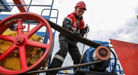 «Лукойл» стал добывать меньше нефти и газа