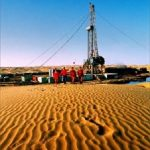 Commercial oil inflow discovered on Altyguyi field in Turkmenistan