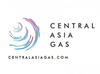 sentral_asia_gas_logo_120614