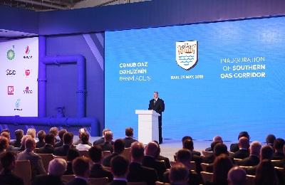 Алиев запустил Южный газовый коридор