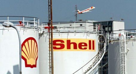 Чистая прибыль Royal Dutch Shell за третий квартал упала в 12 раз