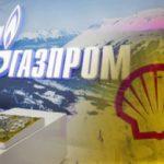 Газпром и Shell договорились о ТЭО Балтийского СПГ